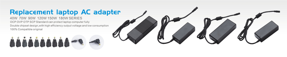 dell-inspiron-1520-laptop-ac-adapter