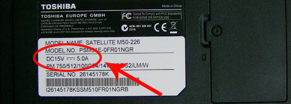 How to check original adapter details to buy the right